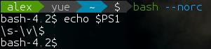 Capture d'écran montrant le shell bash par défaut, comme sur l'exemple ci-dessus.