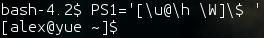 Capture d'écran montrant le shell bash avec le prompt modifié, comme sur l'exemple ci-dessus.