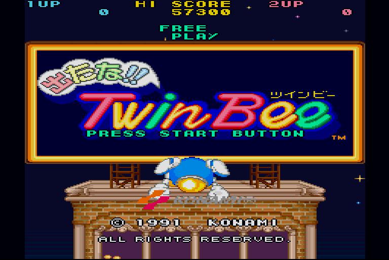 Detana Twinbee x68000